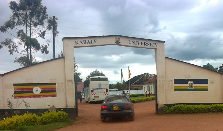 Kabale University Releases 1st Private Admission List for the 2020/2021 Intake