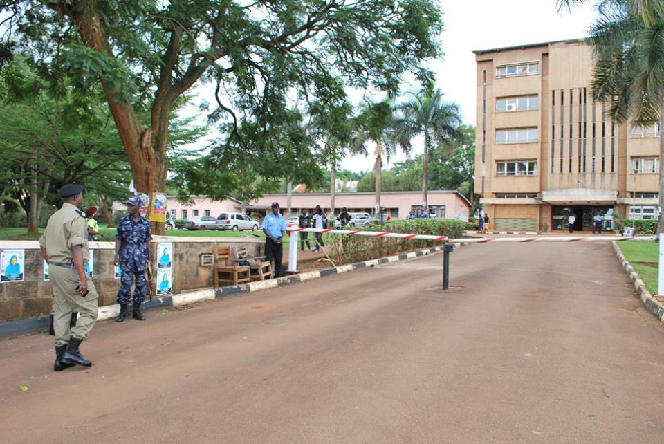 The main entrance of MUBS Nakawa