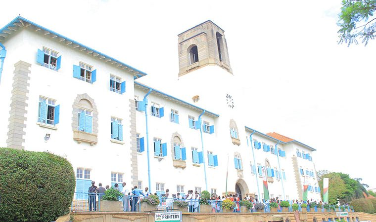 Makerere Guild Boss Suspends Prof Nawangwe for Taking Part in Corruption Protest Walk, Says the Protest is a 'Strike' Too